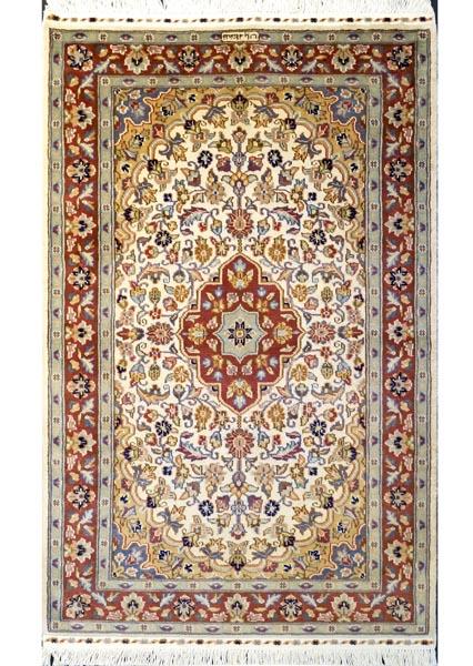 Multan Extra, Firmato, Mis: 152x94 cm. in offerta